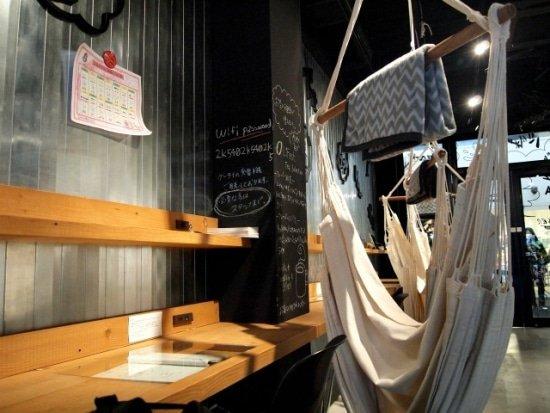 Hangmat cafe japan
